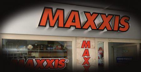 نمایندگی مکسس در تهران - شعبه بازار - مکسس ایران