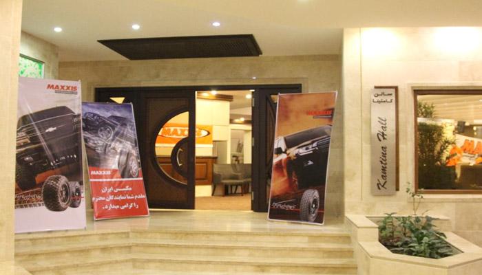 مکسس کیش دیماه1396 -1- مکسس ایران